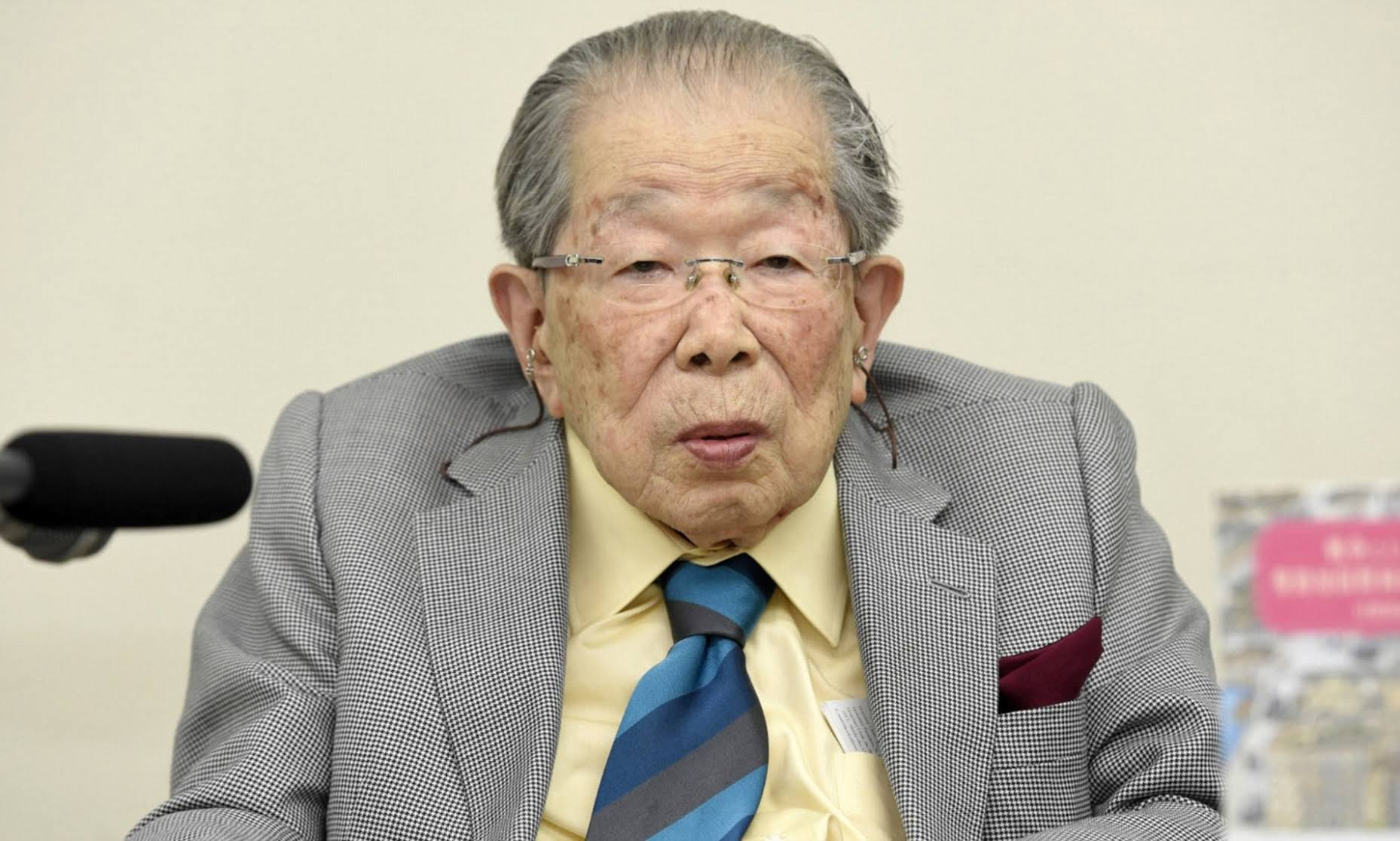WORLD'S OLDEST MEDICAL DOCTOR DIES AGED 105 YEARS